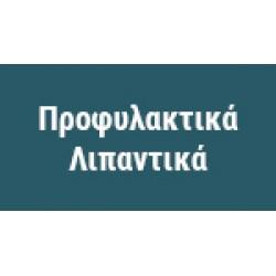 Προφυλακτικά & Λιπαντικά (16 Προϊόντα)