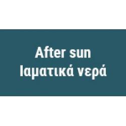 After Sun & Ιαματικά νερά (21 Προϊόντα)