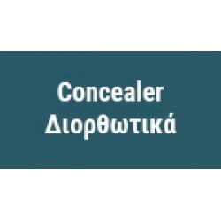Concealer - Διορθωτικά (21 Προϊόντα)