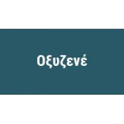 Οξυζενέ (6 Προϊόντα)