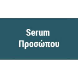 Serum προσώπου (30 Προϊόντα)
