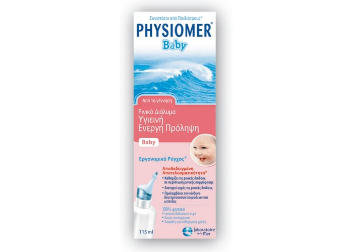 Physiomer Baby