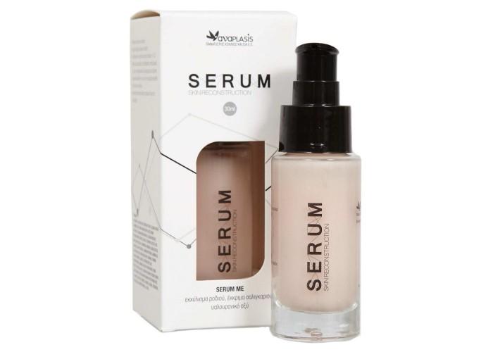 Serum Αναδόμηση Επιδερμίδας Πρόσωπο