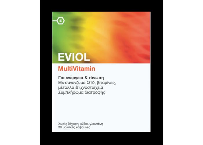 Eviol Multivitamin Βιταμίνες