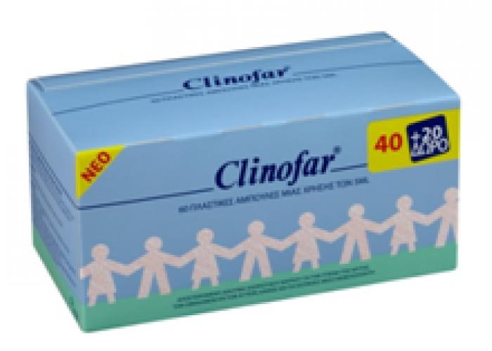 Clinofar Αμπούλες 5mL (40+20 Δώρο)