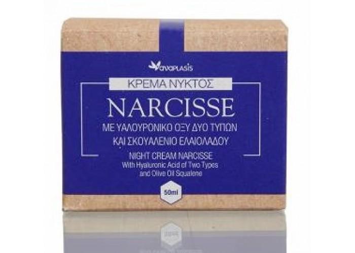 Κρέμα Νυκτός Narcisse Πρόσωπο