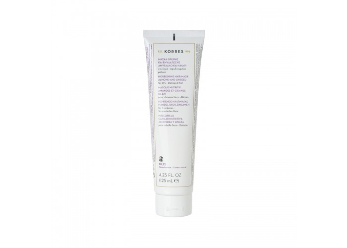 Hair Mask Almond & Linseed