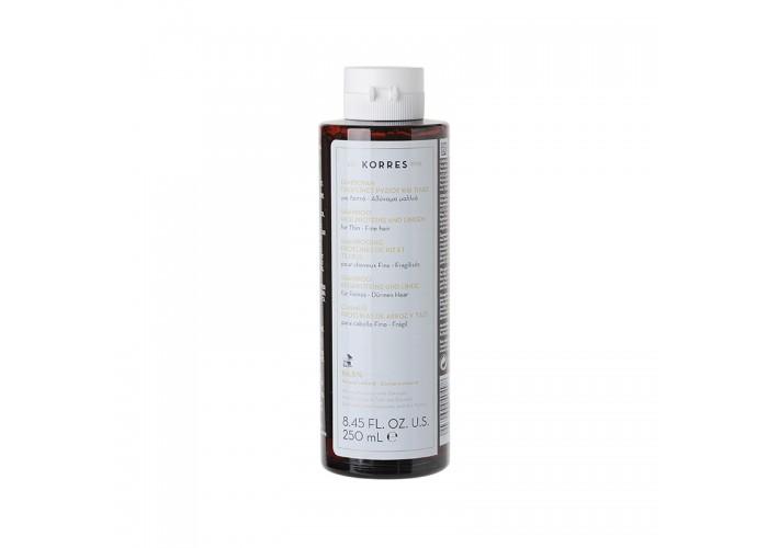 Shampoo Rice Proteins & Linden
