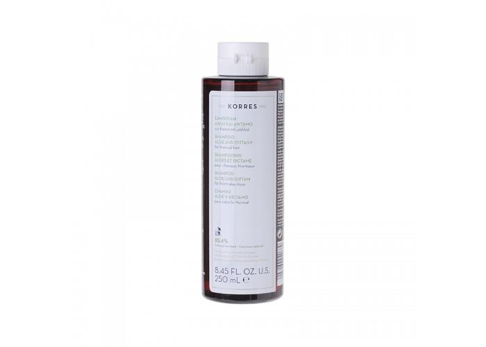 Shampoo Aloe & Dittany